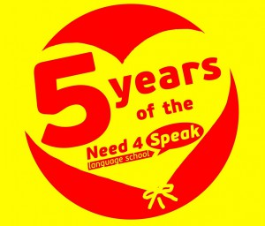 5 лет Need4Speak